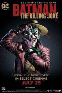 Batman: The Killing Joke / Батман: Убийствена шега (2016)