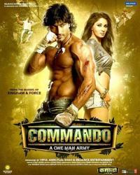 Commando / Командо (2013)
