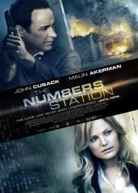 The Numbers Station / Предавателна станция (2013)