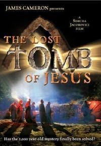 The Lost Tomb of Jesus / Изгубената гробница на Христос (2007)