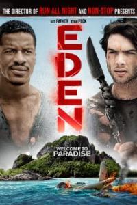 Eden  / Райската градина (2014)