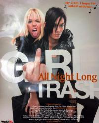 Girltrash: All Night Long / ГЪРЛТРАШ - ЦЯЛА НОЩ (2014)