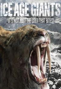 BBC: Ice Age Giants / Гиганти на Ледената епоха - Част III - Последните Гиганти