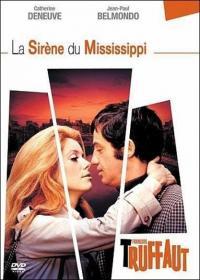 La sirеne du Mississipi / СИРЕНАТА ОТ МИСИСИПИ (1969)