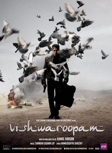 Vishwaroopam / Роден да убива (2013)