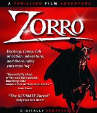 Zoro / Зоро (1975)