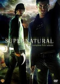 Supernatural S01 ep21 - Salvation