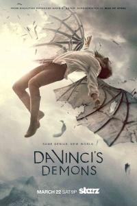 Da Vinci's Demons S02E09 / Демоните на Да Винчи С02Е09