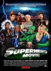 Superhero Movie / Супергеройски филм (2008)