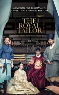 The Royal Tailor / Кралският Шивач (2014)