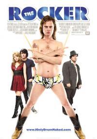 The Rocker / Рокаджията (2008)