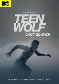Teen Wolf / Тийн Вълк - S04E03