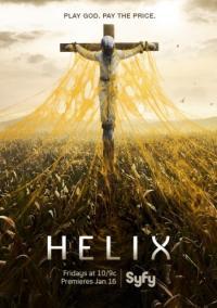 Helix S02E02 / Проектът
