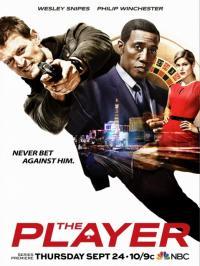 The Player / Играчът - S01E04