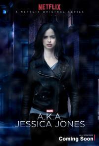 Jessica Jones / Джесика Джоунс - S01E12