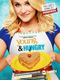 Young & Hungry / Млади и Гладни - S02E21 - Season Finale