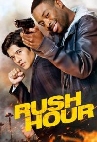 Rush Hour / Час Пик - S01E13 - Series Finale