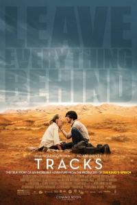 Tracks / Отпечатъци (2013)
