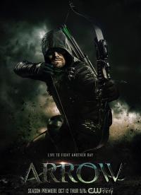 Arrow / Стрелата - S06E22
